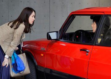 Drive my Car, de Ryūsuke Hamaguchi